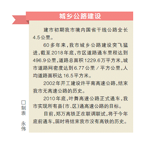 1569380453(1).png